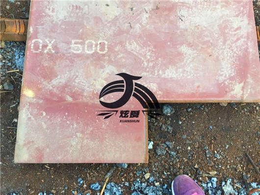 HARDOX550钢板