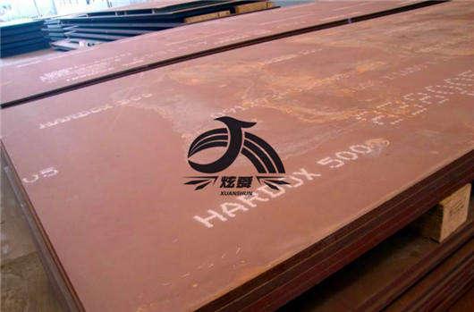 HARDOX450钢板